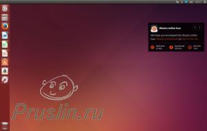 Скриншот Ubuntu
