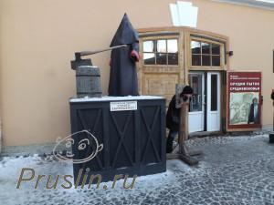 Музей орудия пыток средневековья