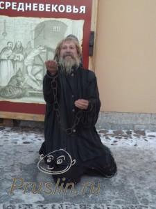 Фигура старца в кандалах