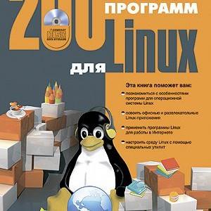 Windows/Linux/Ubuntu