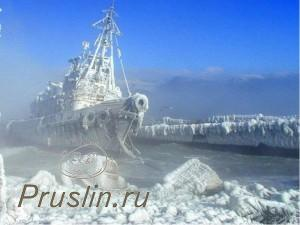 Ледяной мир. Холод