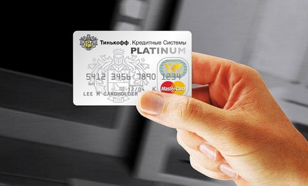 Кредитные карты, их преимущества и недостатки
