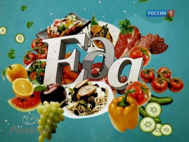 Видео «Еда». Пальмовое масло, усилители вкуса, различные добавки