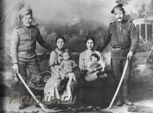 Казаки и семья