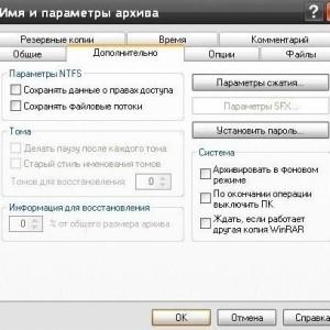 Компьютер/Программы