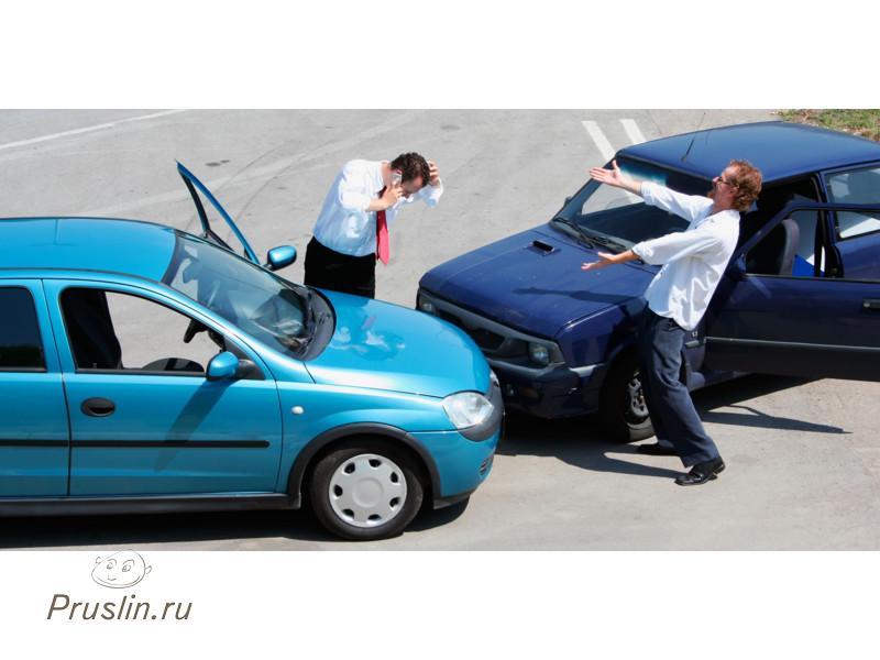 12 ситуаций, в которых вам могут не выплатить автостраховку