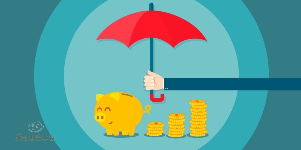 как улучшить своё финансовое положение
