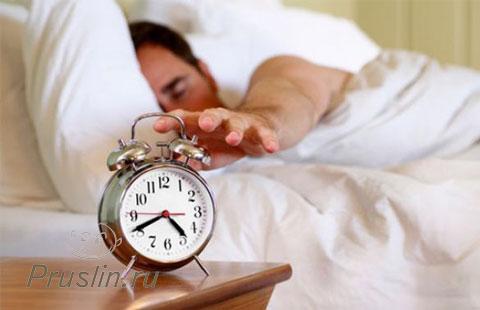 10  способов как выспаться и чувствовать себя бодрым