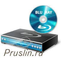 Blu-ray плеер