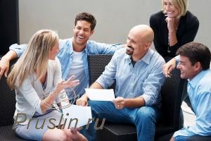 Лайфхаки в общении с людьми