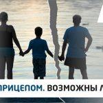 Стоит ли заводить отношения с разведенной женщиной с ребенком