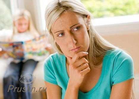 разведенная женщина с ребенком знакомства