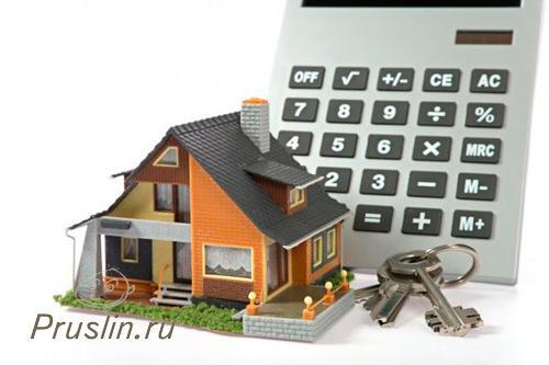 Как накопить начальный взнос на ипотеку