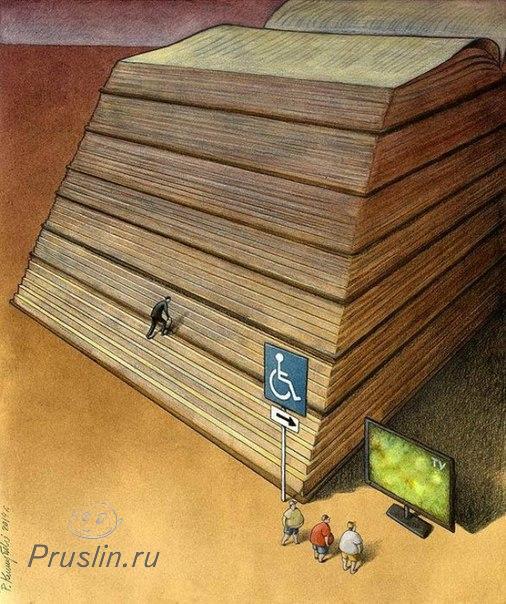 Почему читать полезно? О внимании, воле и сознании…