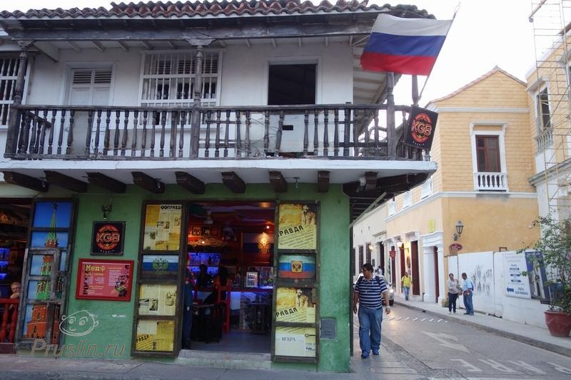 Колумбия и Южная Америка глазами инженера