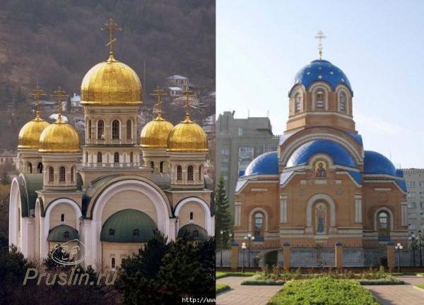 Кто придумал православие?