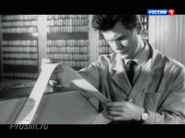 Русский ум и тайны мироздания