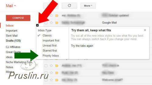 Сортируйте ваши Email письма по приоритету.