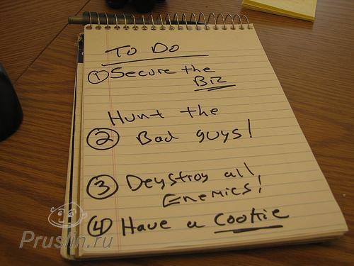 2. Создайте To-do лист.