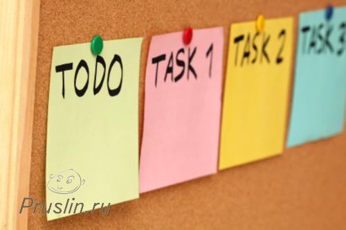 Не откладывайте дела на потом, лучше разбейте задачи на более маленькие.