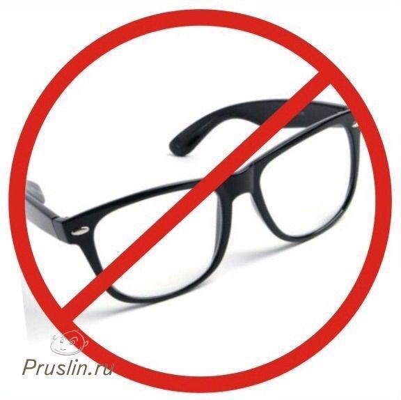 Возможно, ли восстановить зрение без врачей и хирургии?