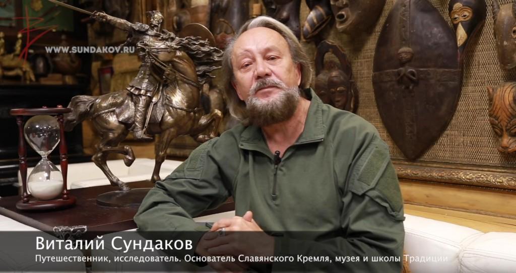 Виталий Сундаков - Русская Школа Русского Языка. Урок 2