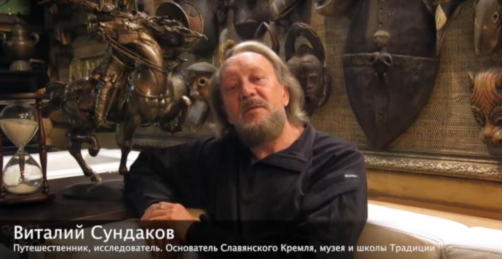 Виталий Сундаков. Вступительная Лекция 1. о Русской Школе Русского Языка