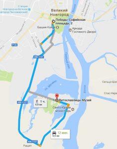 Где расположен музей Витославлицы