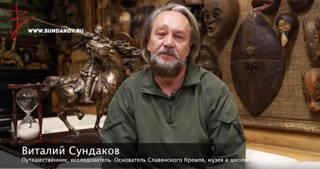 Виталий Сундаков - Русская Школа Русского Языка. Урок 3