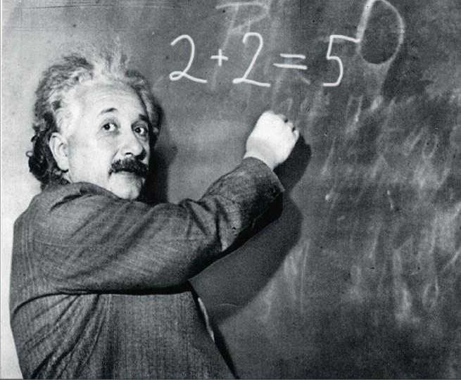 Эйнштейн получил признание еще в школе и великолепно знал математику