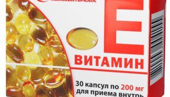 Как с помощью витамина Е отрастить роскошные пушистые ресницы