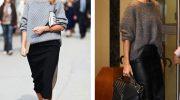 Как носить свитер с юбкой и не выглядеть старомодной