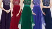 Как выбрать платье на свадьбу друзей, чтобы затмить всех гостей