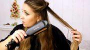 Как добавить объем волосам с помощью плойки гофре