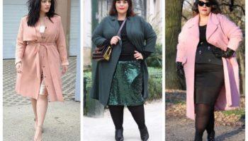 Как правильно носить вещи оверсайз полным женщинам