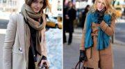 Как носить шарф этой осенью, чтобы быть стильной