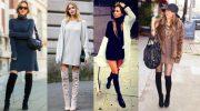 Какие брюки не стоит надевать с высокими сапогами. 11 примеров неудачных сочетаний