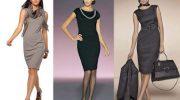 5 фасонов платьев, которые подойдут не всем