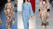 Как создать модный образ в пижамном стиле для женщины старше 45
