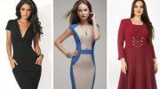 10 советов по выбору одежды, которые помогут казаться худее