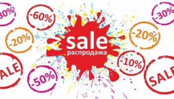 5 фактов о распродажах, которые важно знать, чтобы экономить