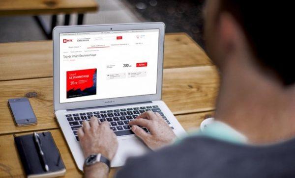 Тарифный план «Для ноутбука» от МТС